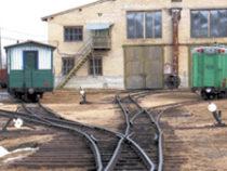 Есть в Санкино железная дорога