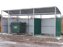 56 новых площадок для сбора мусора