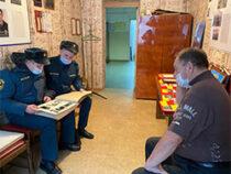 Встреча ветерана пожарной охраны с молодыми пожарными
