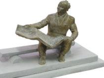 Памятник Ивану Самойлову