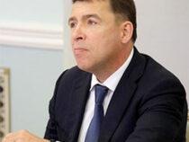 Евгений Куйвашев рассчитывает на кумулятивный эффект