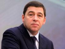 Евгений Куйвашев анонсировал контрольный объезд муниципалитетов