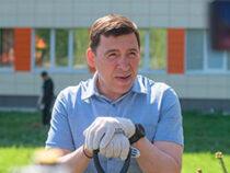 Губернатор Евгений Куйвашев принял участие в субботнике на территории Детской городской клинической больницы №9