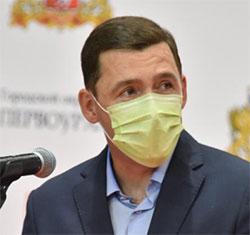 Евгений Куйвашев и Дмитрий Пумпянский заявили о старте программы ТМК по поддержке и развитию Первоуральска