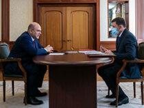 Михаил Мишустин поддержал проекты Свердловской области, презентованные ему губернатором Евгением Куйвашевым