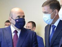 Итоги ИННОПРОМА. Мишустин поддержал предложения Куйвашева