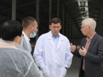 Губернатор инспектирует Ирбитский район. О планах по газификации домов до конца 2021 года и новом животноводческом комплексе